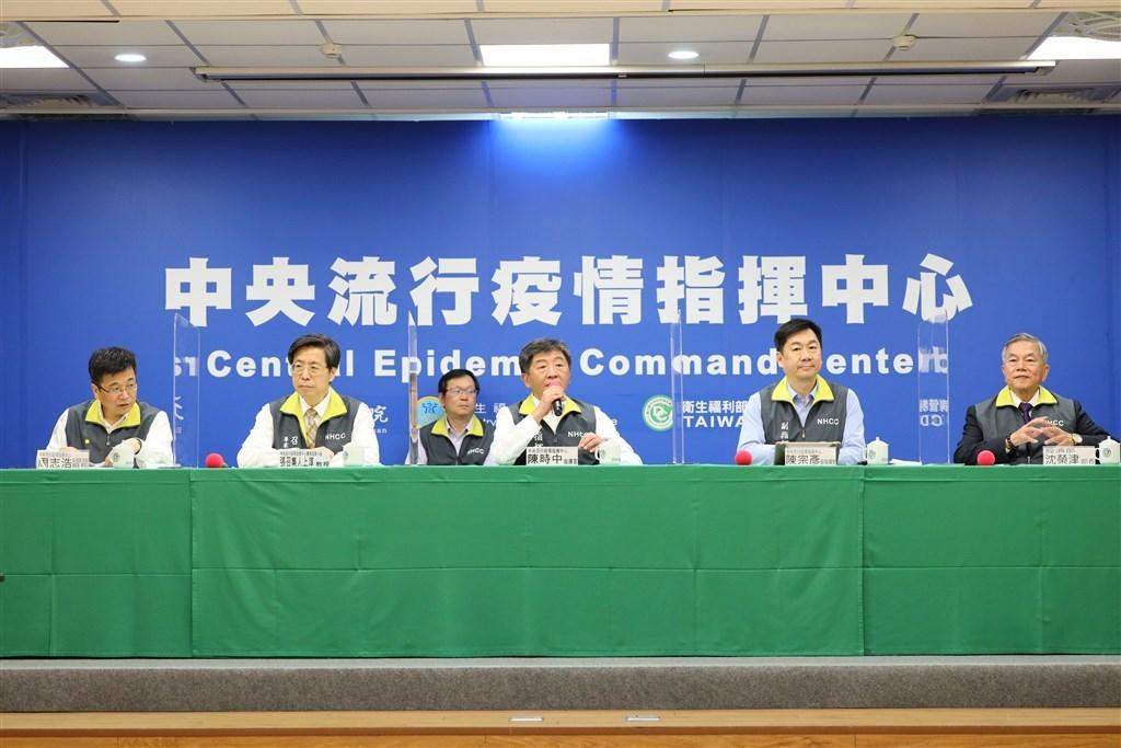 Chen Shih-chung (陳時中, center) / Photo courtesy of the CECC