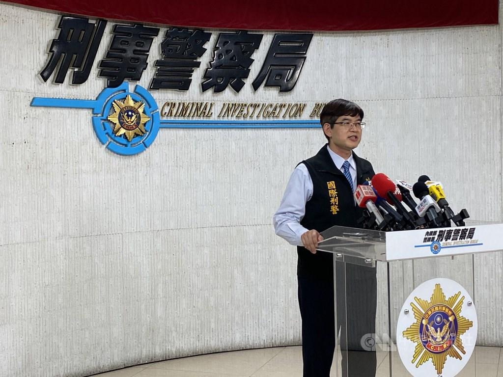 CIB official Su Li-tsung.