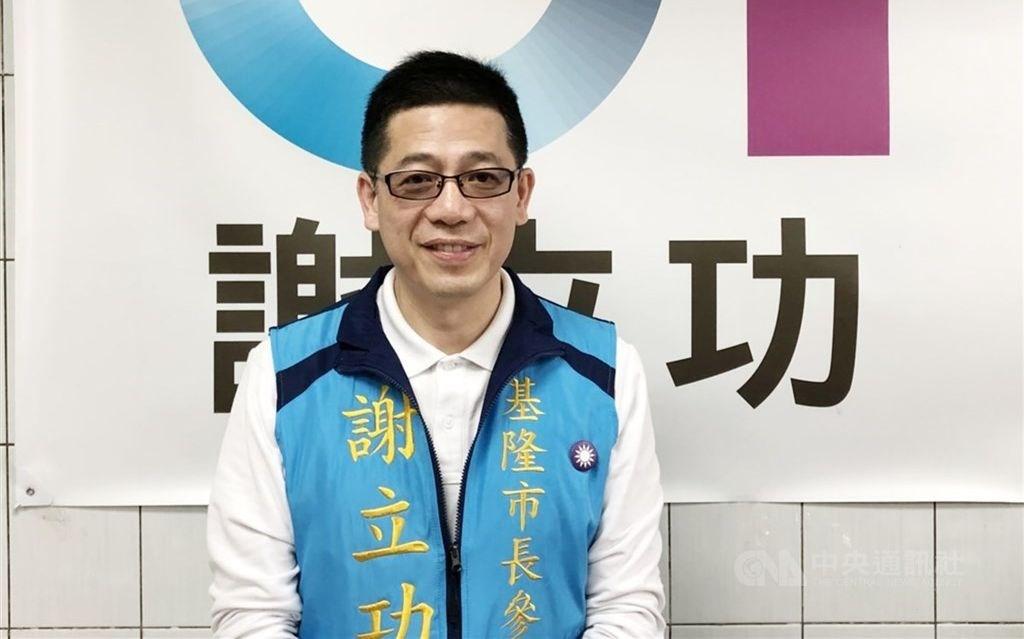 Hsieh Li-kung/ CNA file photo
