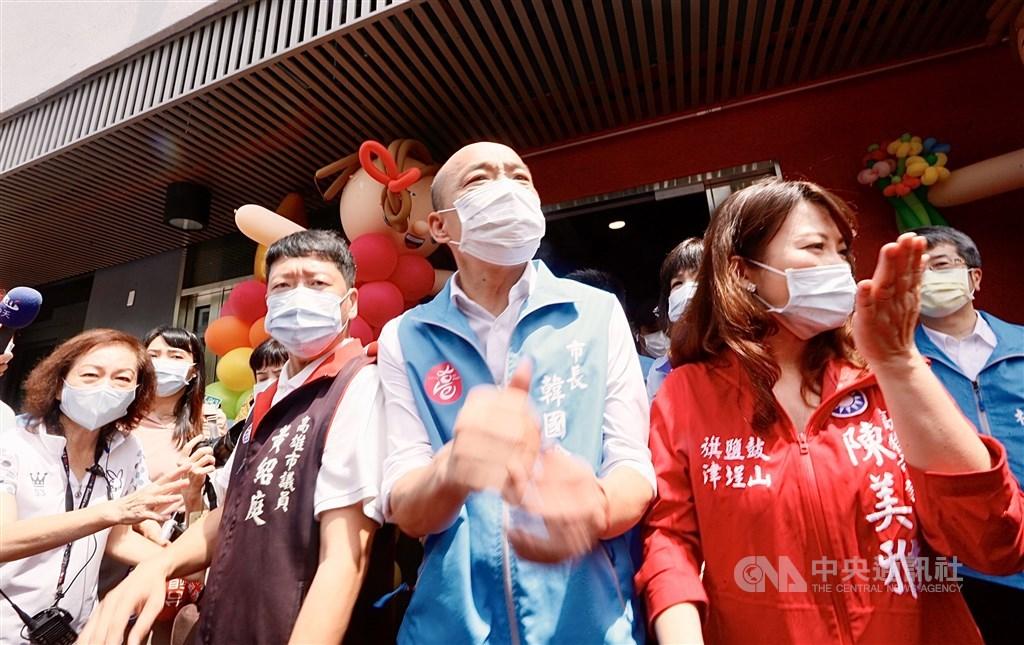 Kaohsiung Mayor Han Kuo-yu (center) / CNA photo May 29, 2020
