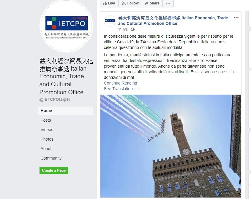 Image taken from the Facebook page of the Italian Economic, Trade and Cultural Promotion Office