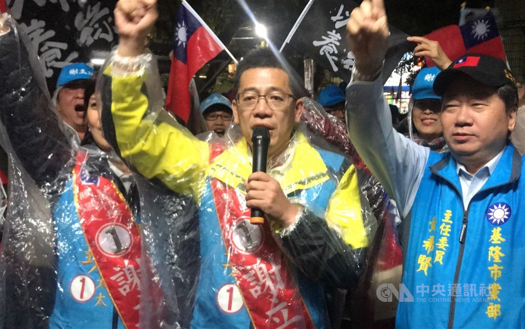 Hsieh Li-kung (center) campaigns when he represented the KMT to run for Keelung mayor in 2018. / CNA photo Nov. 23, 2018