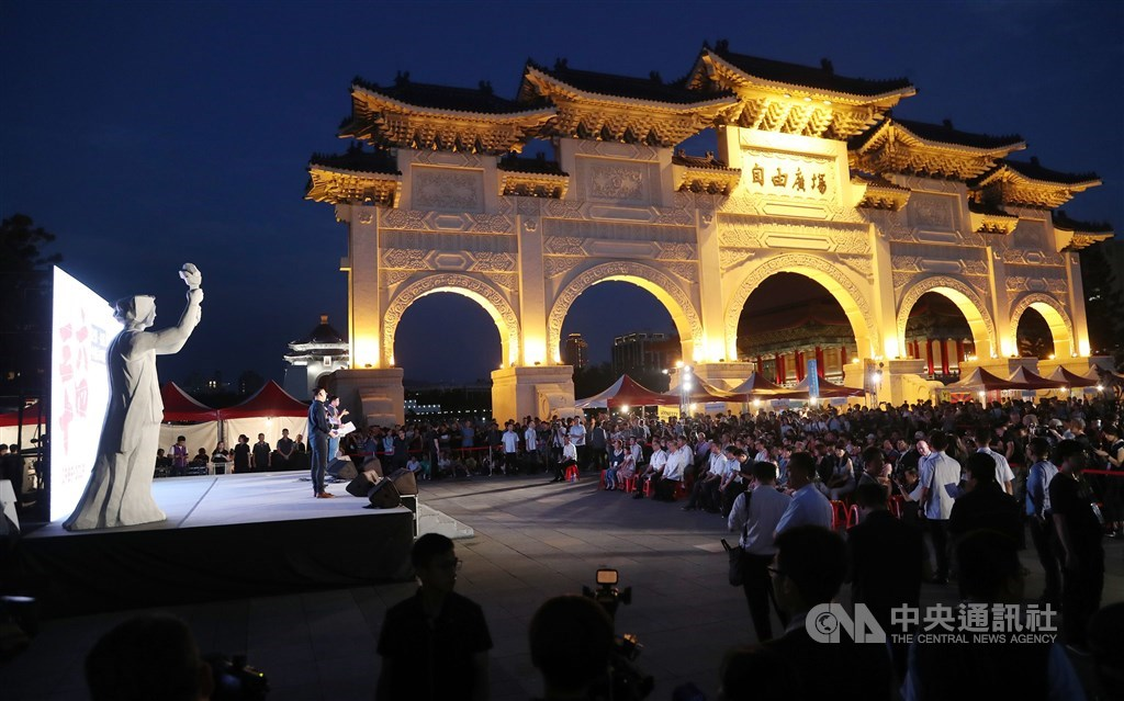 The memorial event held in Taipei in 2019 / CNA file photo