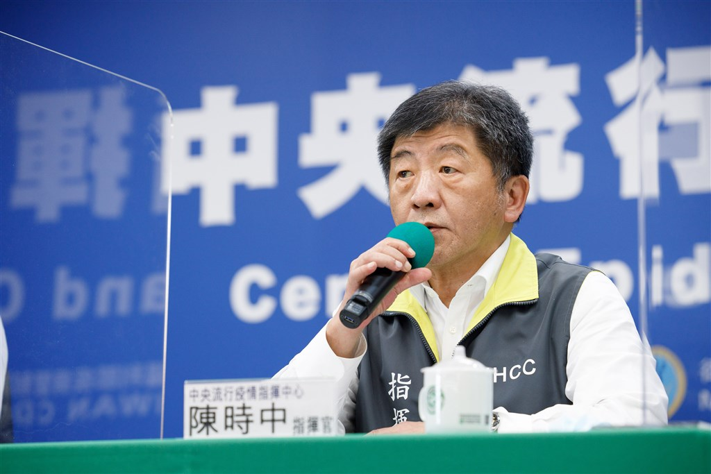 Minister of Health and Welfare Chen Shih-chung / Photo courtesy of the CECC