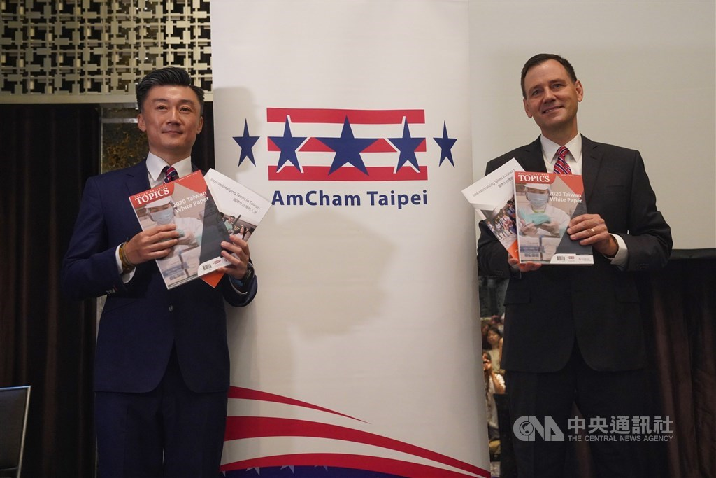 AmCham Chairman C.W. Chin (left) and President William Foreman.