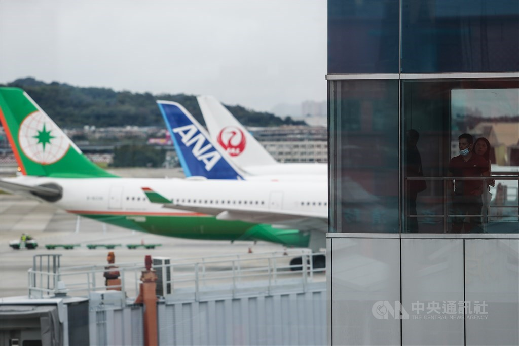 Songshan Airport. CNA file photo