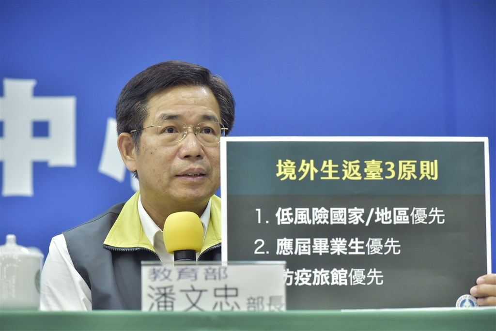 Minister of Education Pan Wen-chung speaks at Wednesday