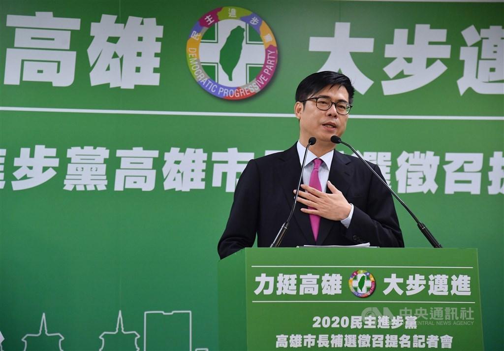 Outgoing Vice Premier Chen Chi-mai. / CNA photo June 17, 2020