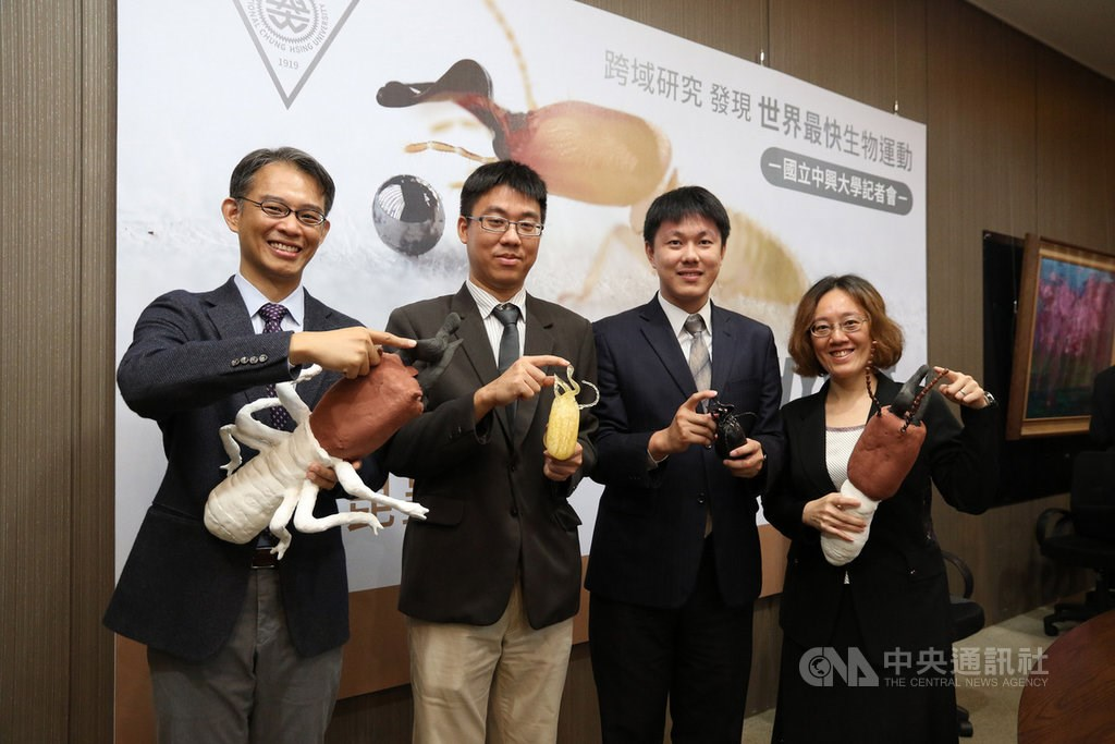 Photo courtesy of the National Chung Hsing University