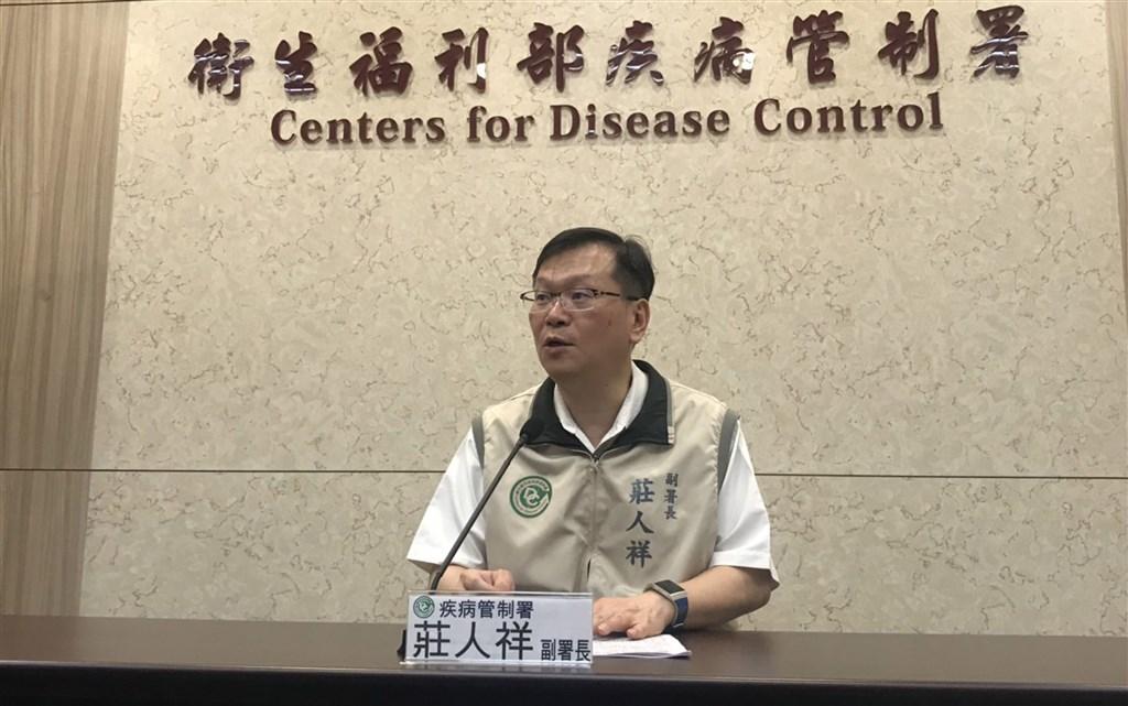 CECC spokesman Chuang Jen-hsiang. / CNA file photo