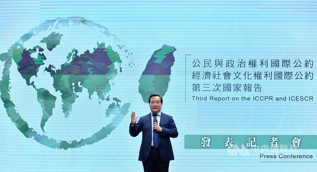 Lo Ping-cheng (羅秉成) / CNA photo June 29, 2020