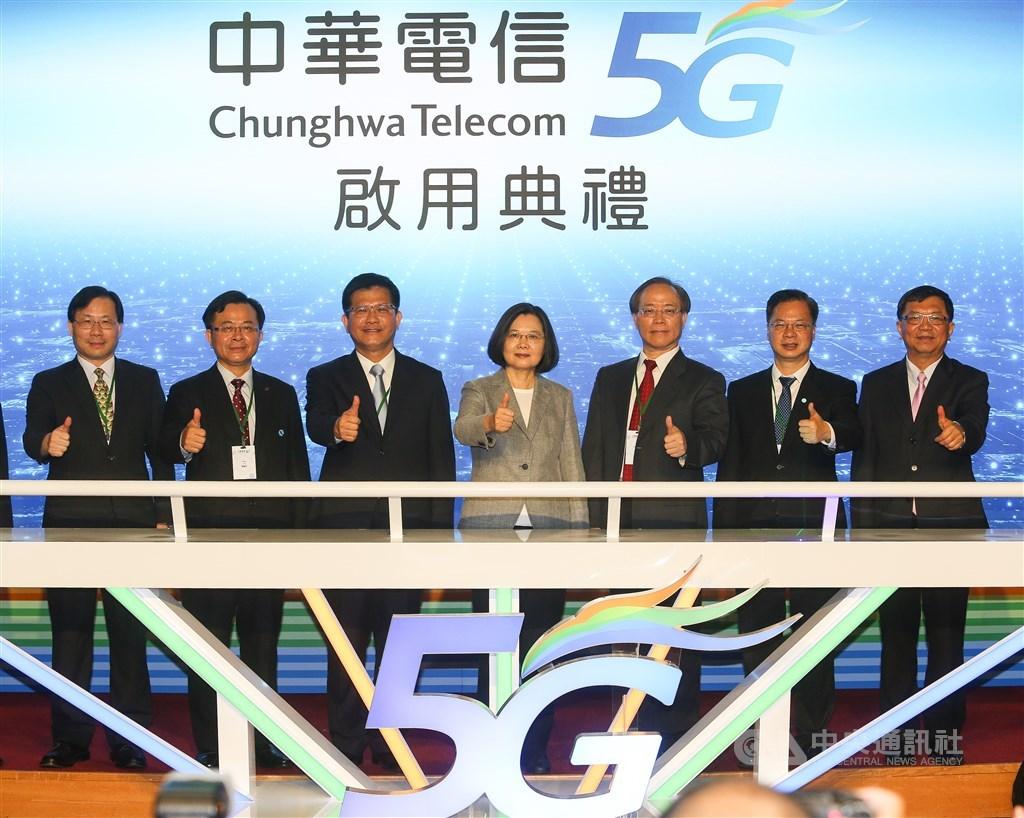 President Tsai Ing-wen (center) / CNA photo June 30, 2020