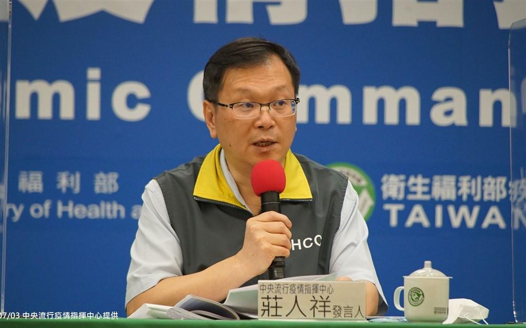 CECC spokesman Chuang Jen-hsiang (莊人祥) hosts Friday