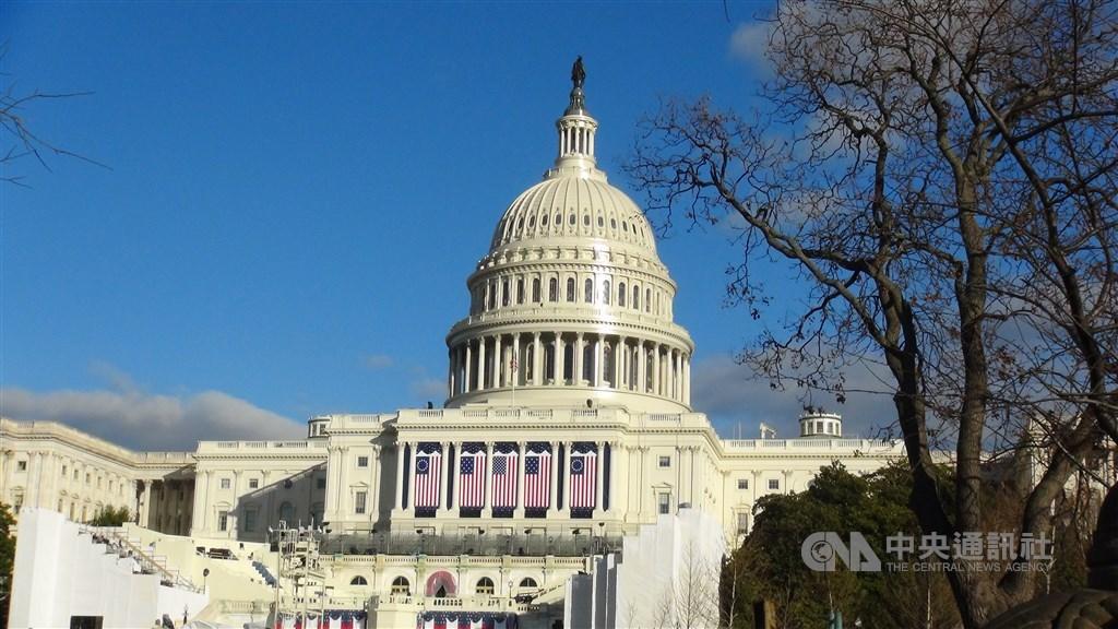The Capital Hill. / CNA file photo