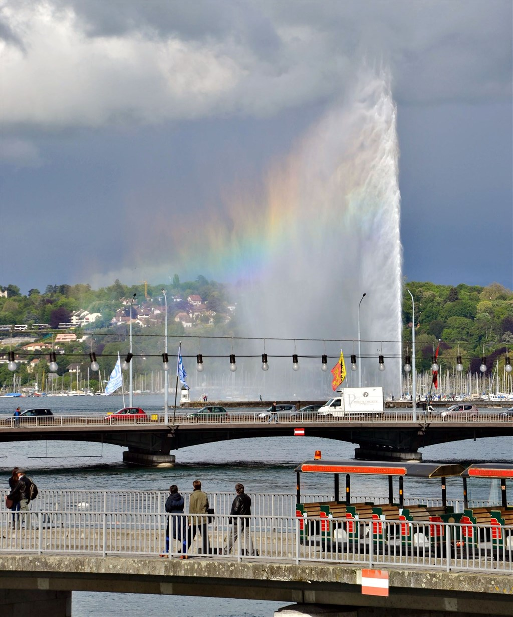 Geneva. CNA file photo