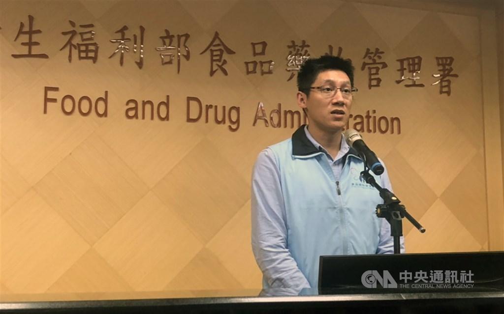 FDA official Hung Kuo-teng. CNA file photo