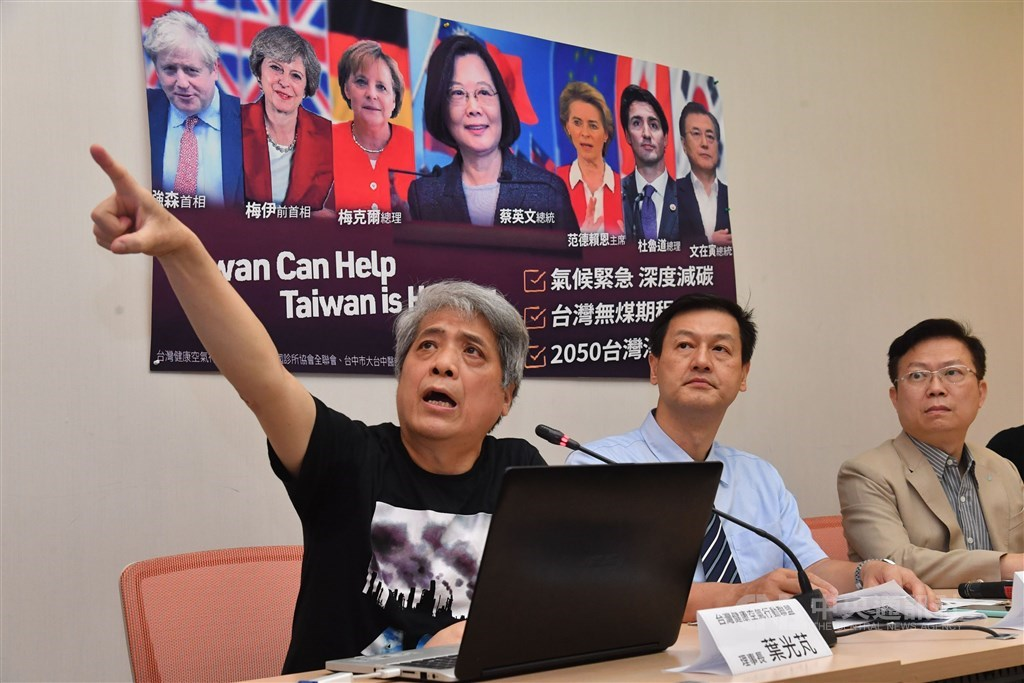 ACT head Yeh Guang-Perng (left). CNA photo July 8, 2020