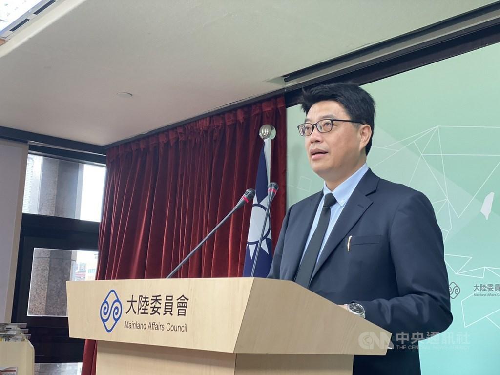 Chiu Chui-cheng (邱垂正), deputy head and spokesman of the Mainland Affairs Council (MAC).