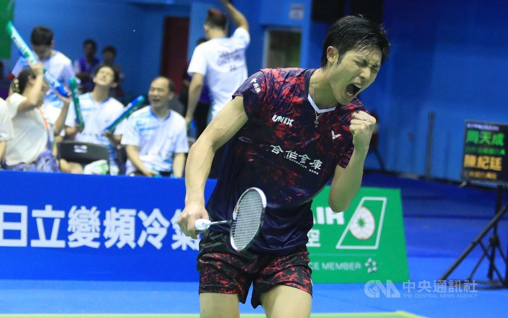 World No. 2 Chou Tien-chen. CNA photo July 12, 2020
