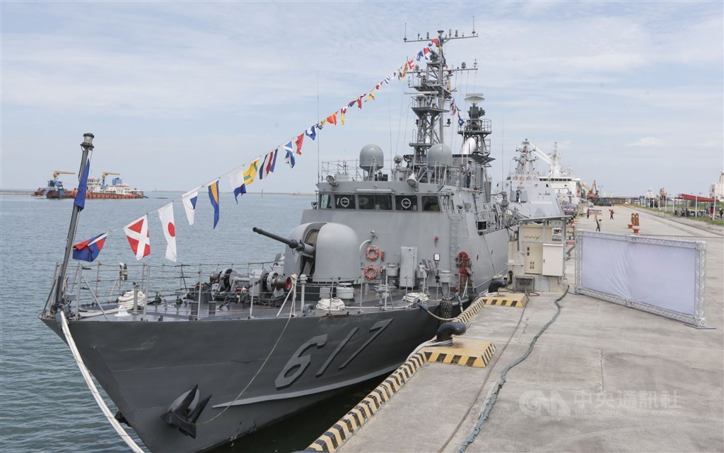 A Jinjiang-class frigate, the same kind of the military vessel used to deter the sky ships. CNA file photo