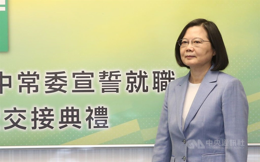 President Tsai Ing-wen. CNA photo July 22, 2020