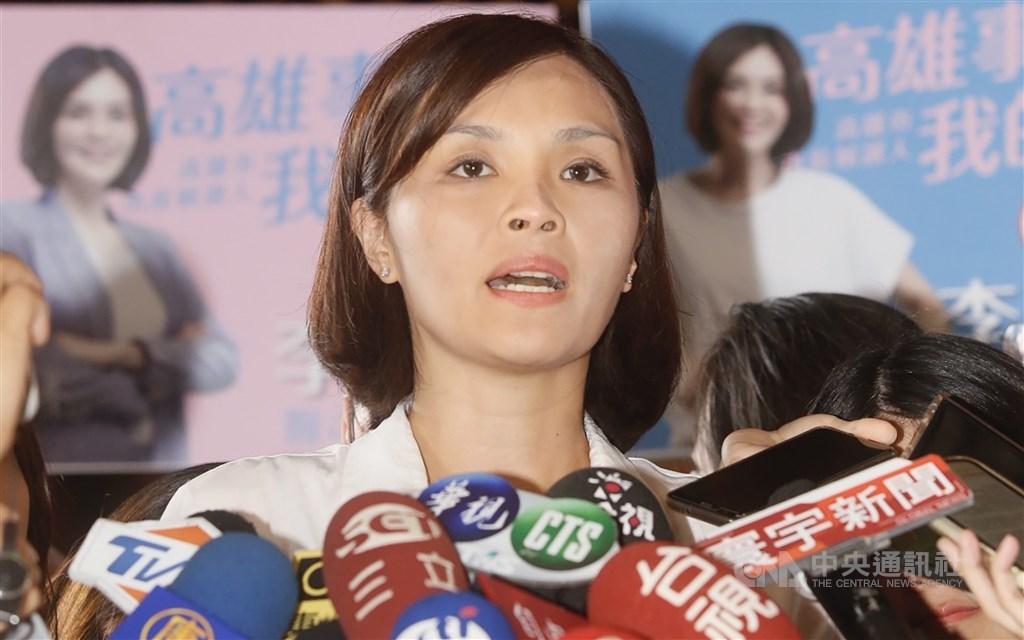 Li Mei-jhen, the opposition Kuomintang