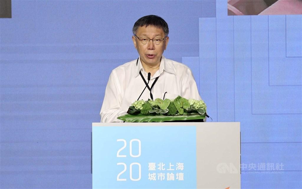 Taipei Mayor Ko Wen-je. CNA photo July 22, 2020