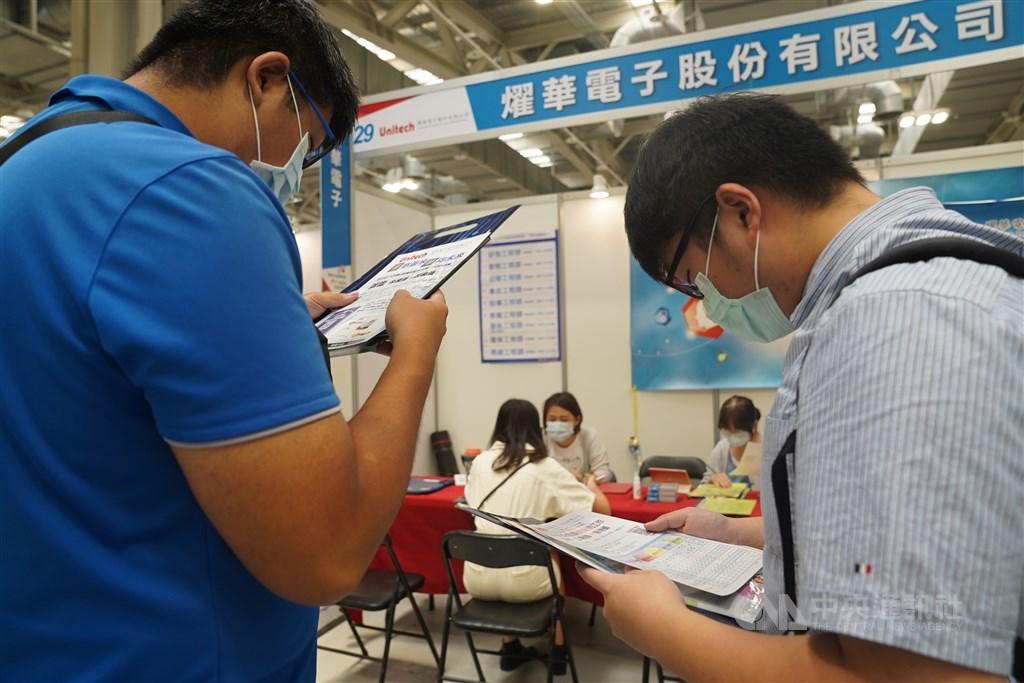 A job fair earlier in July. CNA file photo