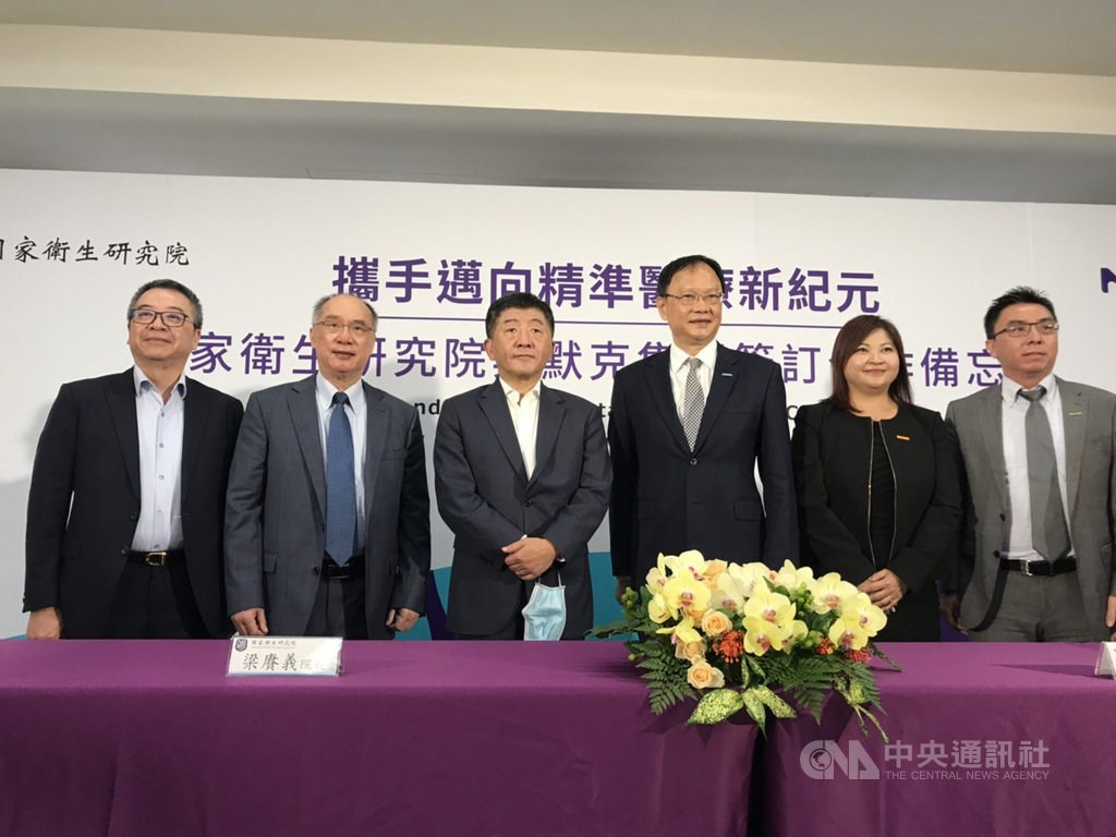 Health Minister Chen Shih-chung (third left) and NHRI President Liang Kung-yee (second left)