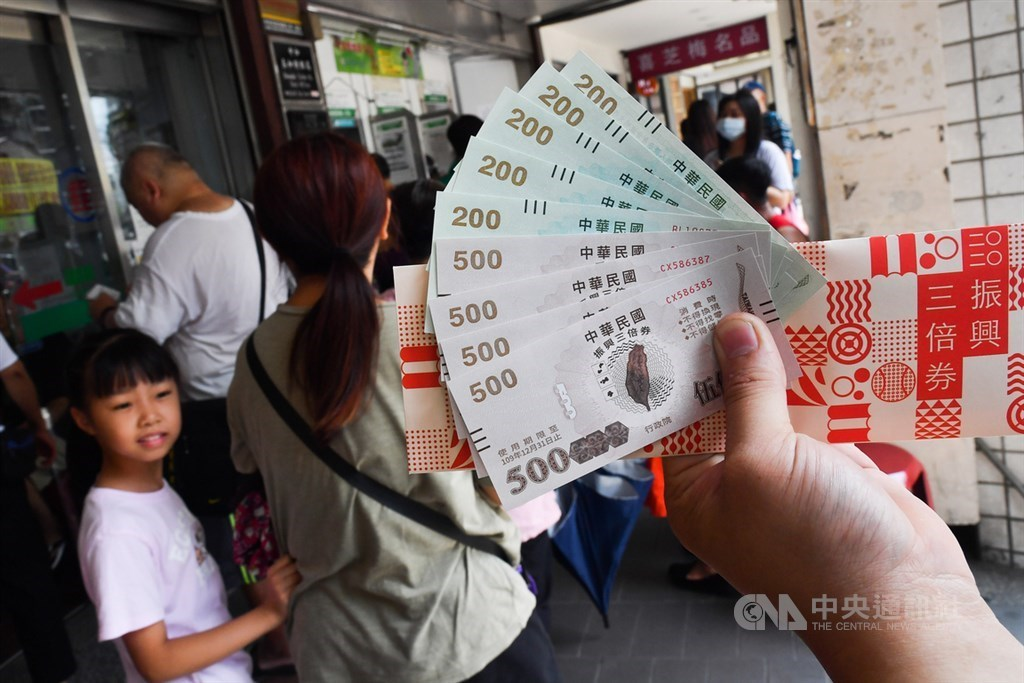 Government-issued stimulus vouchers. CNA file photo