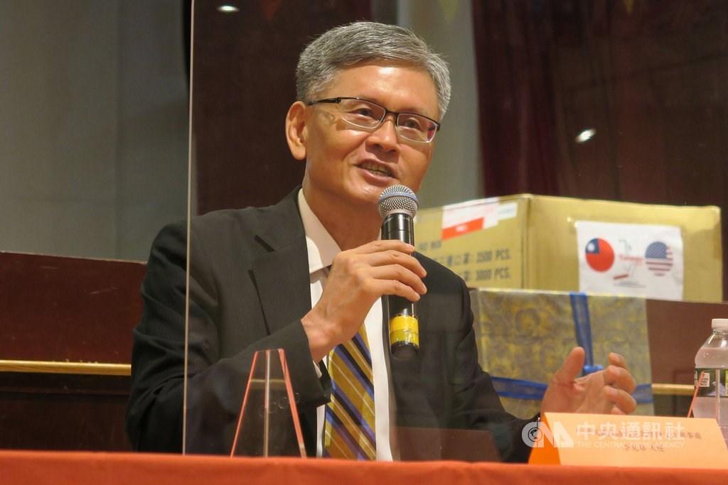 James Lee (李光章), Taiwan