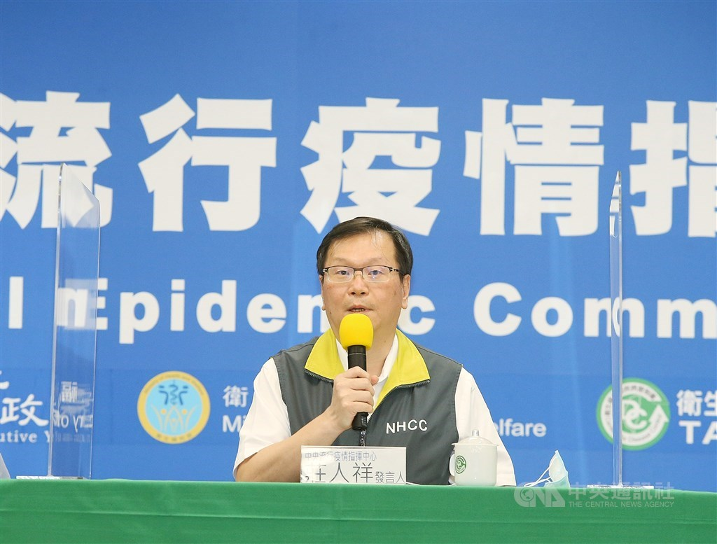 CECC spokesman Chuang Jen-hsiang. CNA photo July 28, 2020