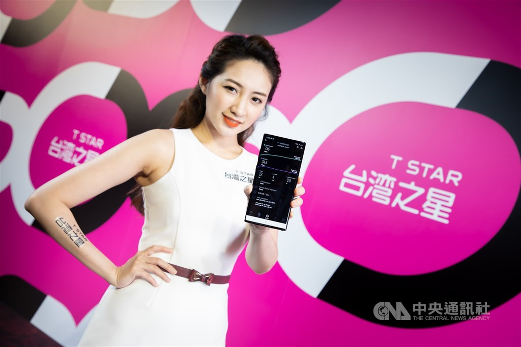 A model displays a 5G phone in the undated photo. Photo courtesy of Taiwan Star Telecom Corp.