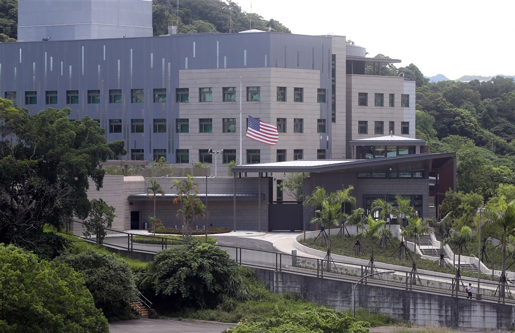The American Institute in Taiwan (AIT), the de facto U.S. embassy in the country, flew the U.S. national flag at half-mast on Friday / CNA photo July 31, 2020