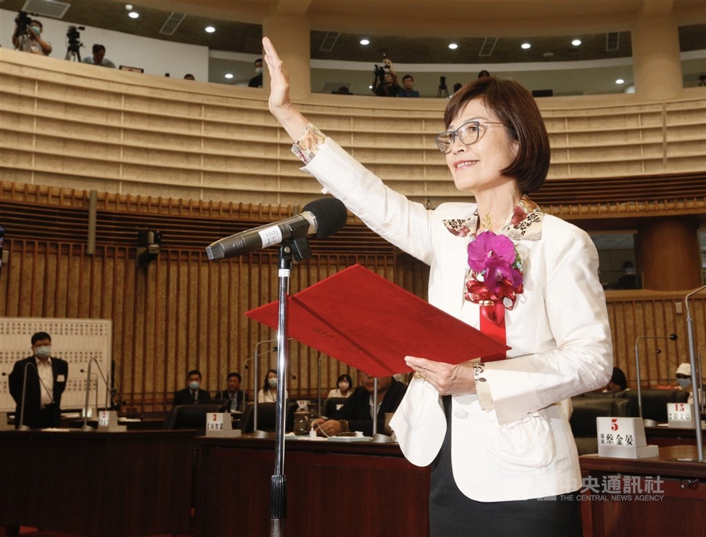 Zeng Li-yan at a swearing-in ceremony after her election on Friday / CNA photo July 31, 2020