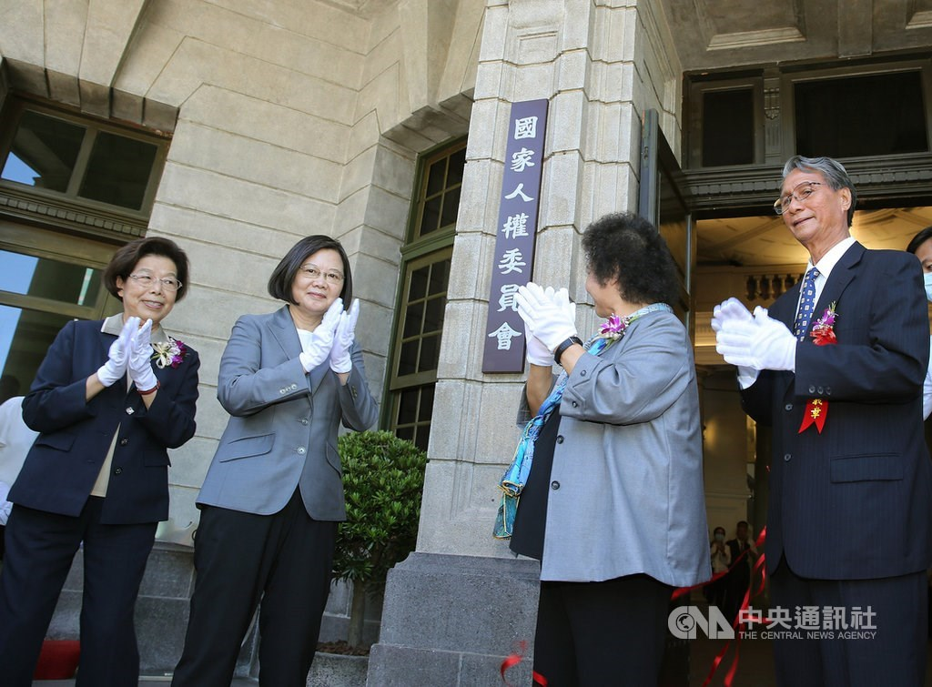 President Tsai Ing-wen (蔡英文, second left) and newly-appointed Control Yuan President Chen Chu (陳菊, second right) unveil a plaque that reads the National Human Rights Commission / CNA photo Aug. 1, 2020