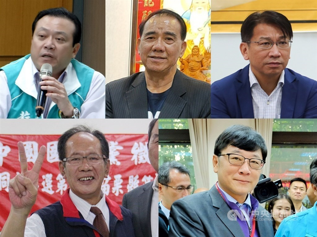 Top row (from left to right): Su Chen-ching, Liao Kuo-tung, and Hsu Yung-ming; Bottom row (from left to right): Chen Chao-ming and Chao Cheng-yu / CNA file photo