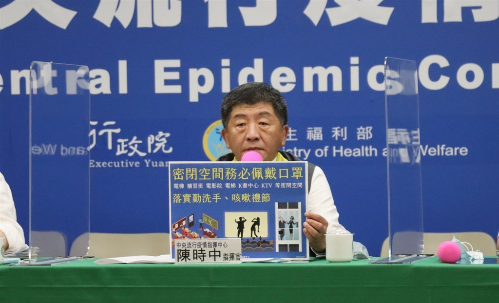 Health Minister Chen Shih-chung uses a graphic to give examples about where people should wear a face mask. Photo courtesy of the CECC