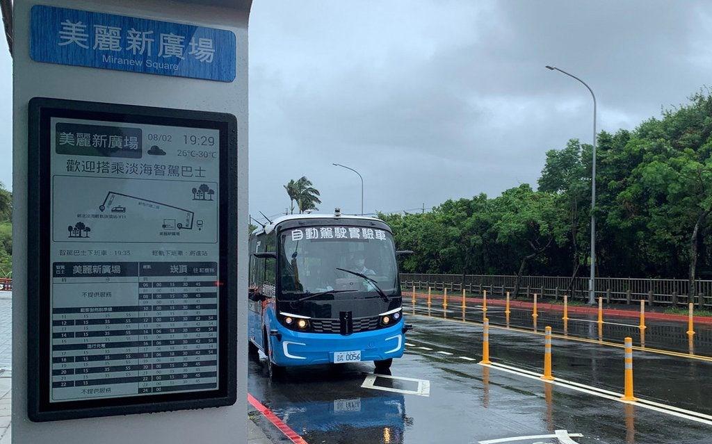 Photo courtesy of Chunghwa Telecom