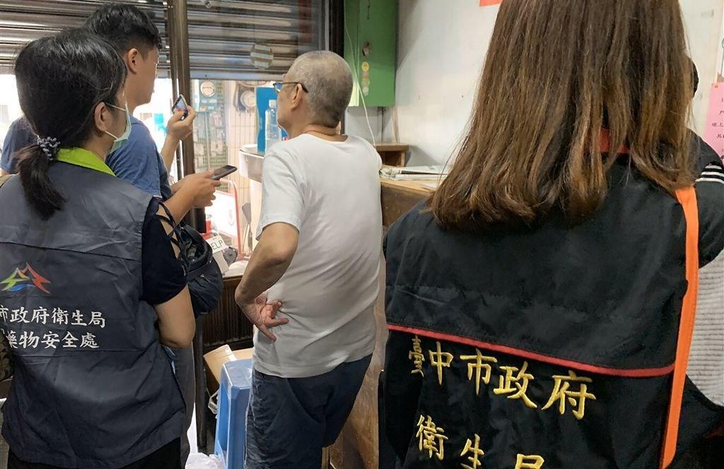 Photo courtesy of the Taichung City Health Bureau