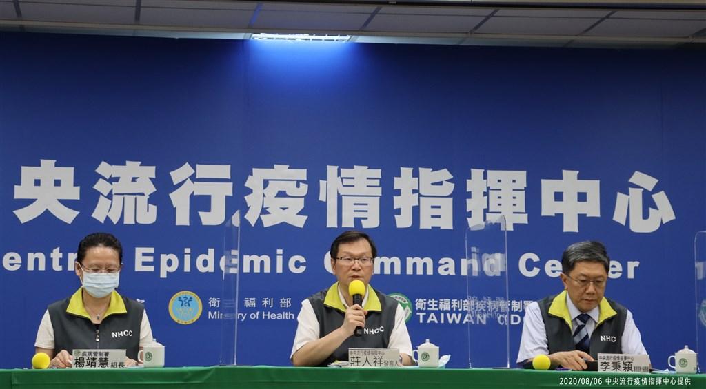 CECC spokesman Chuang Jen-hsiang (center). Photo courtesy of the CECC