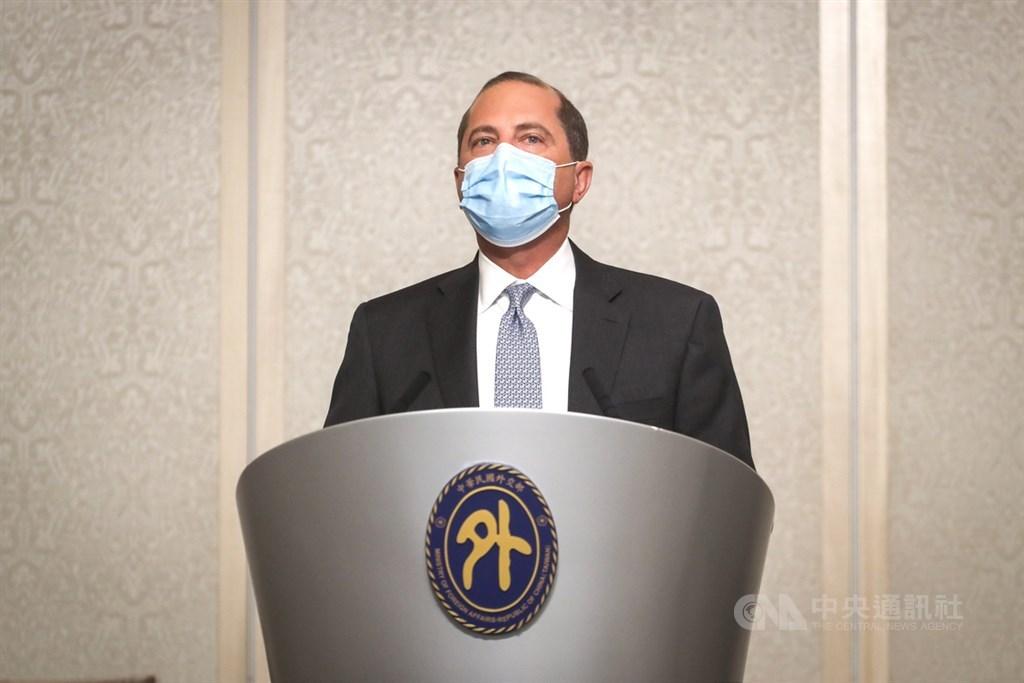 United States Secretary of Health and Human Services Alex Azar