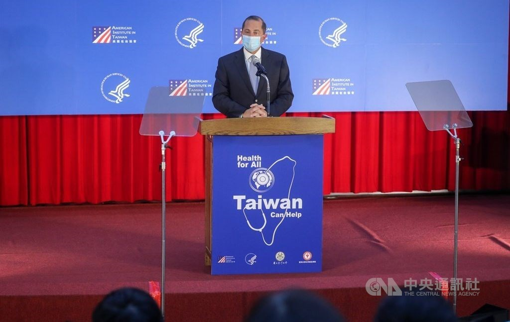 United States Secretary of Health and Human Services Alex Azar speaks at National Taiwan University. CNA photo Aug. 11, 2020