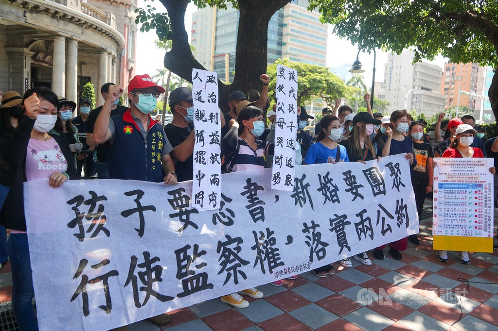Parents of mainland Chinese children demonstrate in front of the Control Yuan to call for the government to allow their children to return/ CNA file photo Aug. 7, 2020