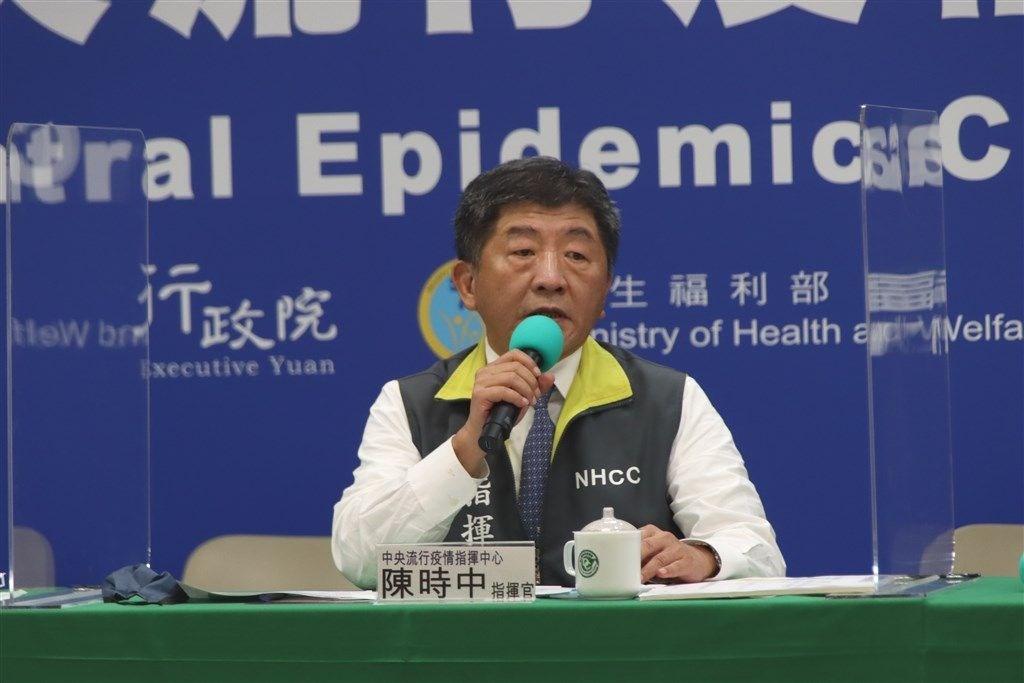Health Minister Chen Shih-chung/ Photo courtesy of the CECC