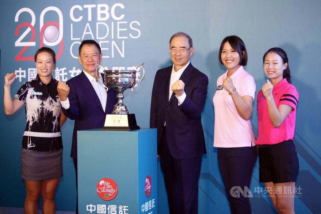 Photo courtesy of Synergy Sports Marketing Co.