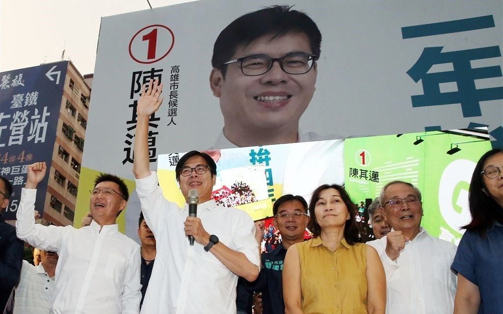 Newly elected Kaohsiung Mayor Chen Chi-mai (center left). CNA photo Aug. 15, 2020