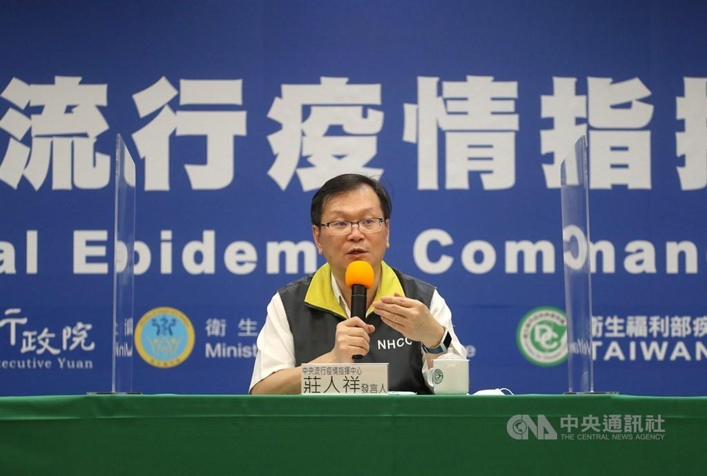 CECC spokesman Chuang Jen-hsiang. CNA file photo