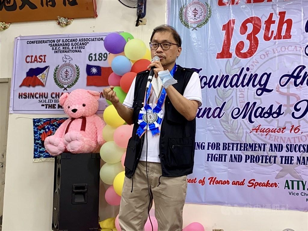 Manila Economic and Cultural Office Deputy Resident Representative Gilberto F. Lauengco. CNA photo Aug. 16, 2020
