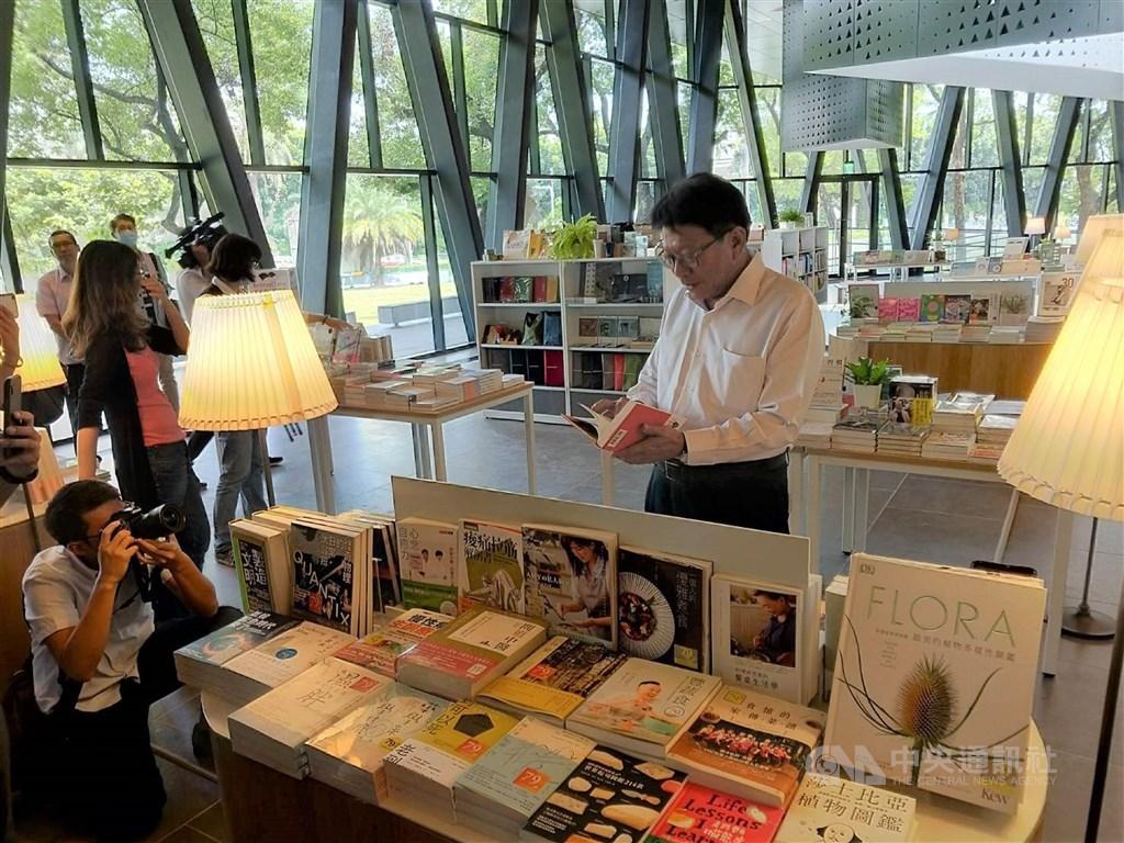 Old library undergoes splendid metamorphosis in forest park